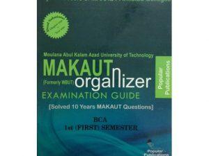BCA 1st Semester (WBUT) Makaut Organizer Guide Book