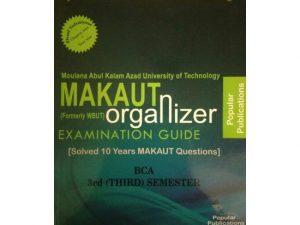 BCA 3rd Semester (WBUT) Makaut Organizer Guide Book