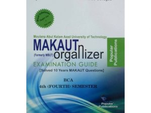 BCA 4th Semester (WBUT) Makaut Organizer Guide Book