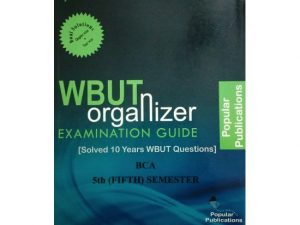 BCA 5th Semester (WBUT) Makaut Organizer Guide Book