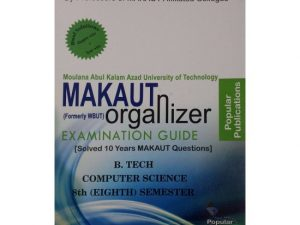 CSE 8th Semester (WBUT) Makaut Organizer Guide Book