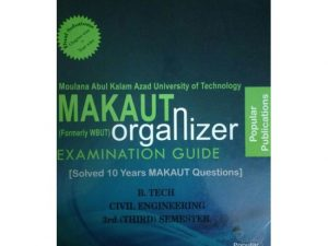 CIVIL 3rd Semester (WBUT) Makaut Organizer Guide Book
