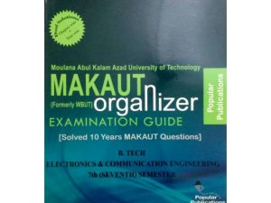 ECE 7th Semester (WBUT) Makaut Organizer Guide Book