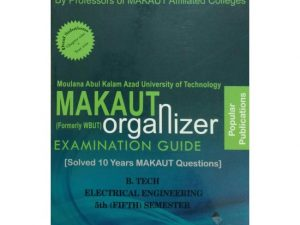 EE 5th Semester (WBUT) Makaut Organizer Guide Book