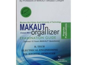 EE 8th Semester (WBUT) Makaut Organizer Guide Book