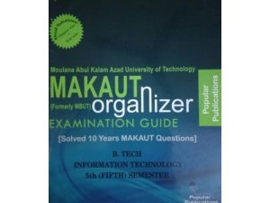 IT 5th Semester (WBUT) Makaut Organizer Guide Book