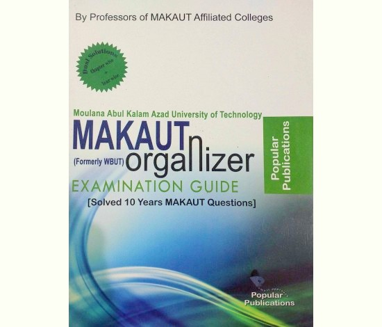 Buy Makaut Organizer for getting Good Marks in Exam