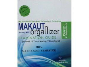 MBA 2nd Semester (WBUT) Makaut Organizer Guide Book