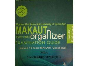 MBA 3rd Semester (WBUT) Makaut Organizer Guide Book