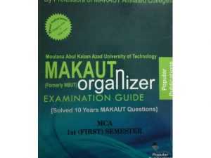 MCA 1st Semester (WBUT) Makaut Organizer Guide Book
