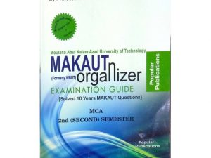 MCA 2nd Semester (WBUT) Makaut Organizer Guide Book