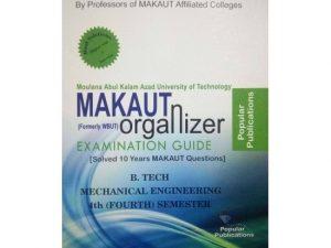 ME 4th Semester (WBUT) Makaut Organizer Guide Book