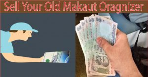 Sell your Old Makaut Organizer